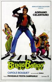 Бинго Бонго