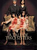 История двух сестёр